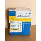 Reductil Genérico (sibutramina) 15 mg